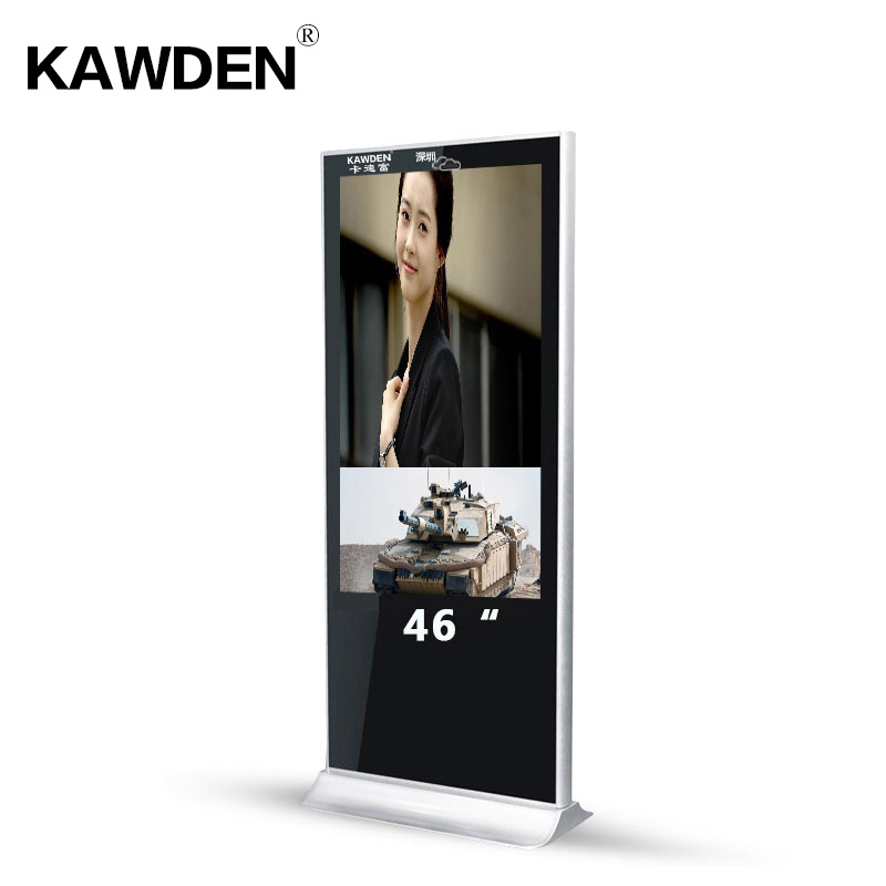 46inch standalone multimedia stand-floor advertising machine
