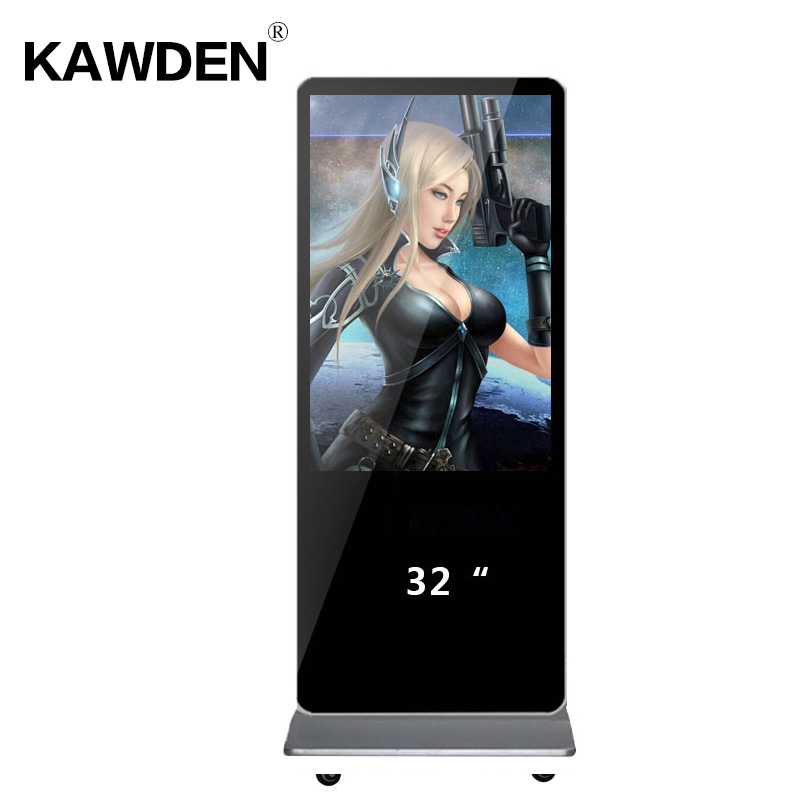 32inch stand-floor high definition PC system multimedia LCD touch screen query m
