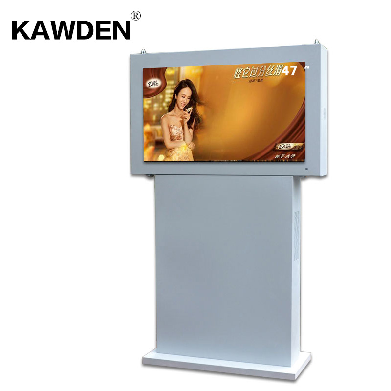 47inch KAWDEN horitontal screen air-cooled kiosk