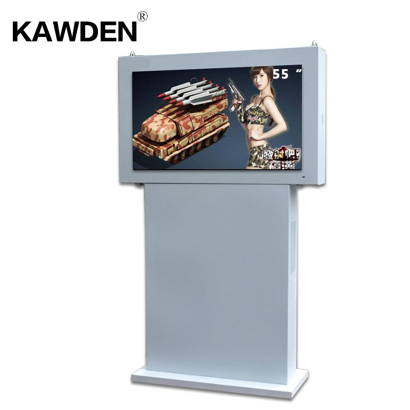 55inch KAWDEN stand-floor horizontal screen air-conditioner type kiosk