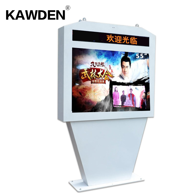 55inch KAWDEN stand-floor air-cooling kiosk