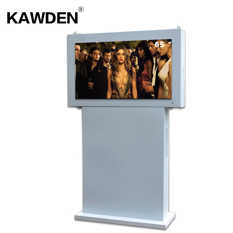 65inch KAWDEN stand-floor air-cooled kiosk