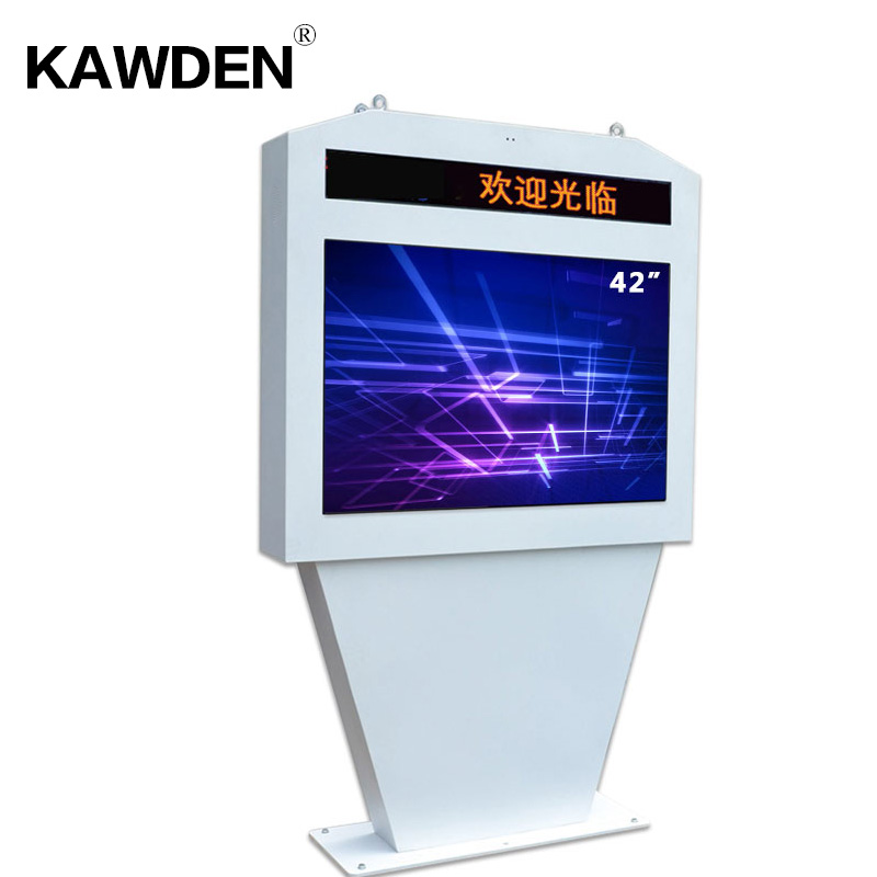 42inch KAWDEN stand-floor air-conditioner type kiost