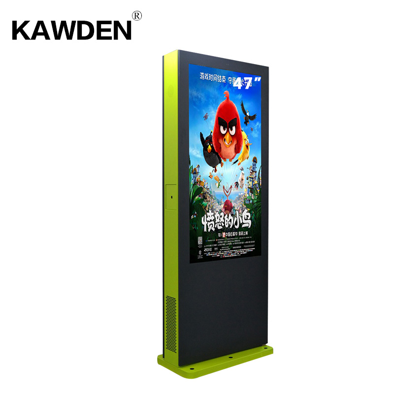 47inch KAWDEN stand-floor air-conditioner system vertical screen kiosk