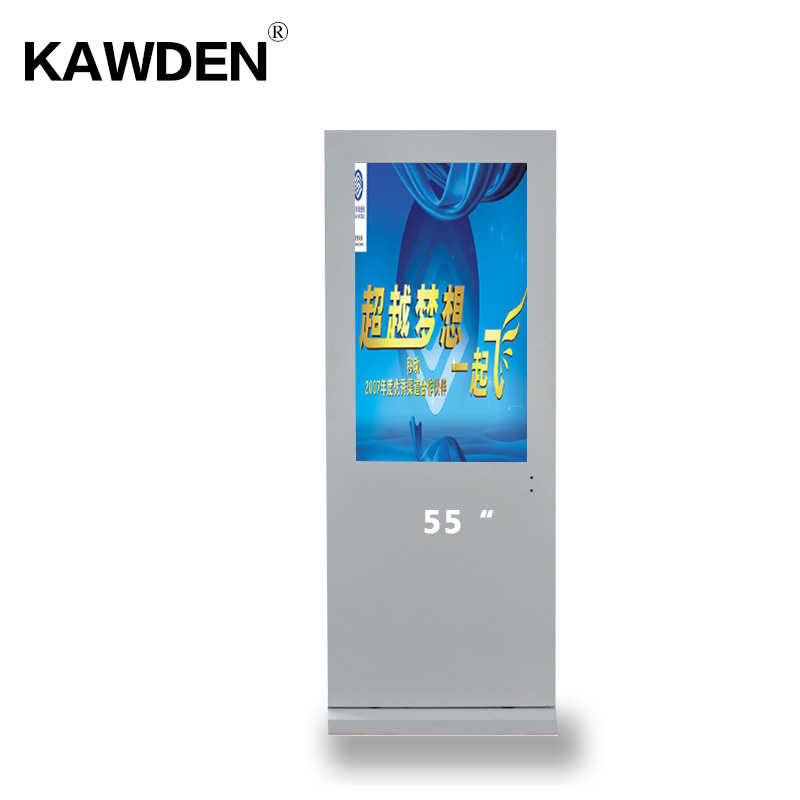 55inch KAWDEN stand-floor air-cooled vertical screen kiosk