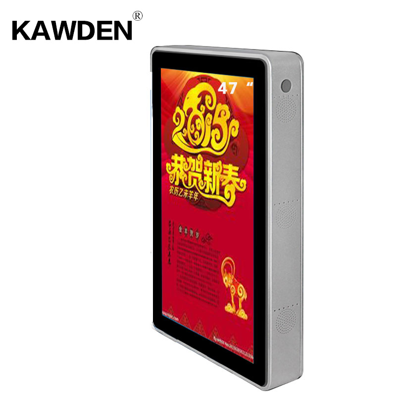 47inch KAWDEN wall-mounted air-conditioner type vertical screen kiosk